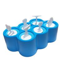 冰格模具,万博客户端模型,万博客户端制冰机
